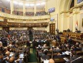 كيف تتم مناقشة مشروعات القوانين بالبرلمان.. تعرف عليها من نص اللائحة