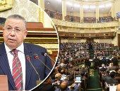 """وكيل البرلمان: ازدحام الأجندة التشريعية سبب تأخر مناقشة """"تنظيم الفتوى"""""""