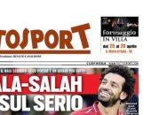 الصحافة الإيطالية تكشف مكاسب يوفنتوس المنتظرة من صفقة محمد صلاح.. فيديو