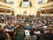 """مطالب برلمانية بالتصدى لمراكز """"بير سلم"""" العاملة بمجال العلاج النفسى"""