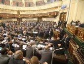 مجلس النواب يوافق على اتفاقية لتحسين خدمات الصرف بالمناطق الريفية بـ5 محافظات