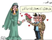 كل سنة وانت حبنا الكبير.. تهنئة أم الدنيا بالفالنتين بكاريكاتير اليوم السابع