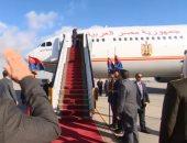 الرئيس السيسي يصل القاهرة بعد مشاركته فى مؤتمر ميونخ للسياسات الأمنية