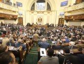 تعرف على أبرز المعلومات عن قانون المترولوجيا الجديد المنظور أمام البرلمان
