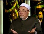 فيديو.. خالد الجندى يحذر: هذه العبادة تورطك مع الله
