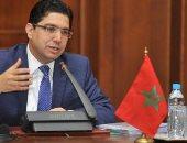 وزير الخارجية المغربى: علاقاتنا مع دول منطقة الخليج قوية وتاريخية