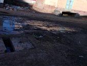 أزمة غرق قرية أبو النجا بالمياه حائرة بين محافظتى الغربية وكفر الشيخ (صور)
