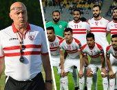 حصاد الرياضة المصرية اليوم الاثنين 8/ 4/ 2019
