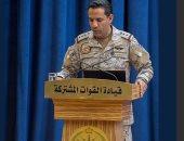 إنزال جوى جديد للتحالف العربى دعماً لقبائل حجور اليمنية
