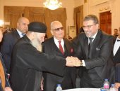حزب الوفد يكرم عددأ من الإعلاميين ورموز الدولة