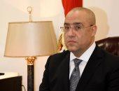 وزير الإسكان: 10.5 مليار جنيه استثمارات مدينة العبور حتى يونيو 2018