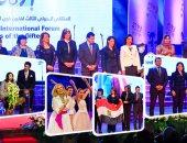 الملتقى الدولى الثالث للفنون لذوى القدرات الخاصة بحضور الوزراء