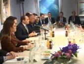 """فيديو.. نشاط الرئيس السيسى خلال زيارته """"ميونخ"""" أمس"""