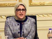 تجديد ندب الدكتور خالد أبو هاشم مديرا عاما لمديرية الصحة بجنوب سيناء