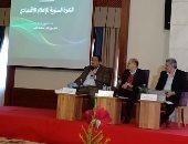 زياد بهاء الدين: الحوار المجتمعى حول قانون الجمعيات الأهلية يتم بجدية