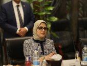 وزيرة الصحة: تسجيل 52 ألف مواطن فى منظومة التأمين الصحى الشامل بجنوب سيناء
