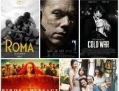 """""""زاوية"""" تستقبل 12 فيلمًا مرشحًا للأوسكار بداية من 20 فبراير"""