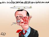 صفعة السيسى على وجه أردوغان وكشف متاجرته باللاجئين فى كاريكاتير اليوم السابع