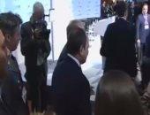 الرئيس السيسى يبدأ كلمته فى مؤتمر ميونخ للأمن بألمانيا