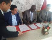وجدة المغربية تستضيف بطولة أفريقيا لأندية اليد أبريل المقبل