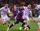 موعد مباراة بلد الوليد ضد برشلونة فى الدورى الإسبانى
