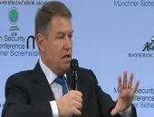 رئيس رومانيا يقترح إجراء استفتاء فى مايو المقبل لتعزيز إجراءات مكافحة الفساد