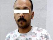 ضبط مواطن جمع 3 ملايين من مدخرات المصريين بالخارج