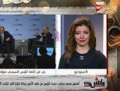 محمد حجازى: السيسى وجه رسالة لممولى الإرهاب ممن حضروا مؤتمر ميونخ