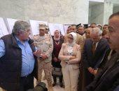 وزيرة الصحة تبدأ زيارتها للأقصر بجولة داخل مستشفى إسنا المركزى الجديدة