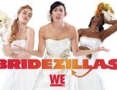 شاهد.. أول تريلر للموسم الـ12 من البرنامج الواقعى Bridezillas