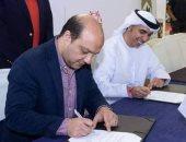 صور ..بروتوكول تعاون بين اتحاد الجمباز ودولة الإمارات لدعم الأوليمبياد الخاص