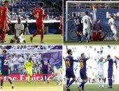 """شاهد.. مباريات الظهيرة """"نذير شؤم"""" على ريال مدريد"""