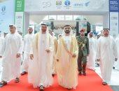 محمد بن راشد ومحمد بن زايد يطلقان وثيقة مبادئ الـ50 لتحديد مسار الإمارات فى 50 عاما