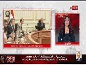 متحدث الحكومة: زيارة اللجان الدولية لمصر دليل على قوة الدولة بالمنطقة