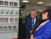 """وزيرة الثقافة: معرض كتاب """"قصر العقاد"""" بداية لسلسلة معارض بكل المحافظات"""
