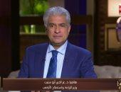 وزير الزراعة: جراد ناضج جنسياً دخل الحدود المصرية وتمت مكافحته قبل تكاثره
