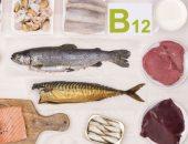 فيديو معلوماتى.. علامات نقص فيتامين B12 فى الجسم