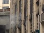 السيطرة على حريق شب داخل شقة سكنية فى أبو النمرس دون إصابات