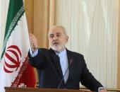 إيران: اللجنة المشتركة للاتفاق النووى تجتمع الأربعاء المقبل فى نيويورك