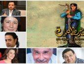 """6 نجوم مصريين فى أول فيلم """" animation"""" عربى يكتبه ويخرجه بشير الديك"""
