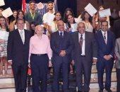 صور.. جالية مصر بأستراليا تحتفل بتفوق أبنائها وحصولهم على الثانوية العامة