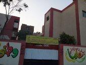 """استجابة لـ""""اليوم السابع"""".. محافظ القليوبية يعيد فتح مدرسة بشبرا بعد غلقها"""