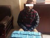 القبض على عاطل قبل ترويجه 1200 قرص مخدر فى البساتين