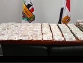 """""""الكسب"""" يطلب محاضر الأجهزة الرقابية حول العدوان على المال العام بشهر مايو"""
