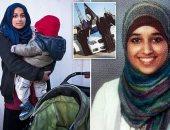 عروس داعش الأمريكية: ندمانة بعد ضياع مستقبلى ومستقبل ابنى