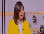 """وزيرة الهجرة: """"المصريين فى الخارج"""" خط الدفاع للأمن القومى المصرى"""