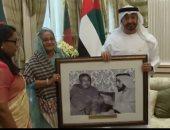 هدية قيمة تعود لعشرات السنين من رئيسة وزراء بنجلاديش لمحمد بن زايد