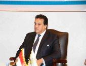 التعليم العالى: مصر تحتل المرتبة السابعة عالميا فى أبحاث تآكل وحماية الفلزات