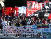 واشنطن تحذر: الجوع يمكن أن يوقف القتال ضد مادورو