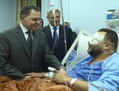وزير الداخلية يزور مصابى حادث الدرب الأحمر  الإرهابى بمستشفى الشرطة